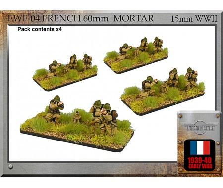 EWF04 French 60mm mortar