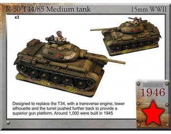 R-50 T-44/85 medium tank