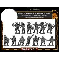 WE-A63 W & E Starter Army Republican Roman (Caesar's Legions)